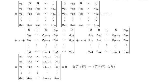 すべての講義 2次方程式 問題 : つまり、(2 1)成分=0である。実は、同様にして ...